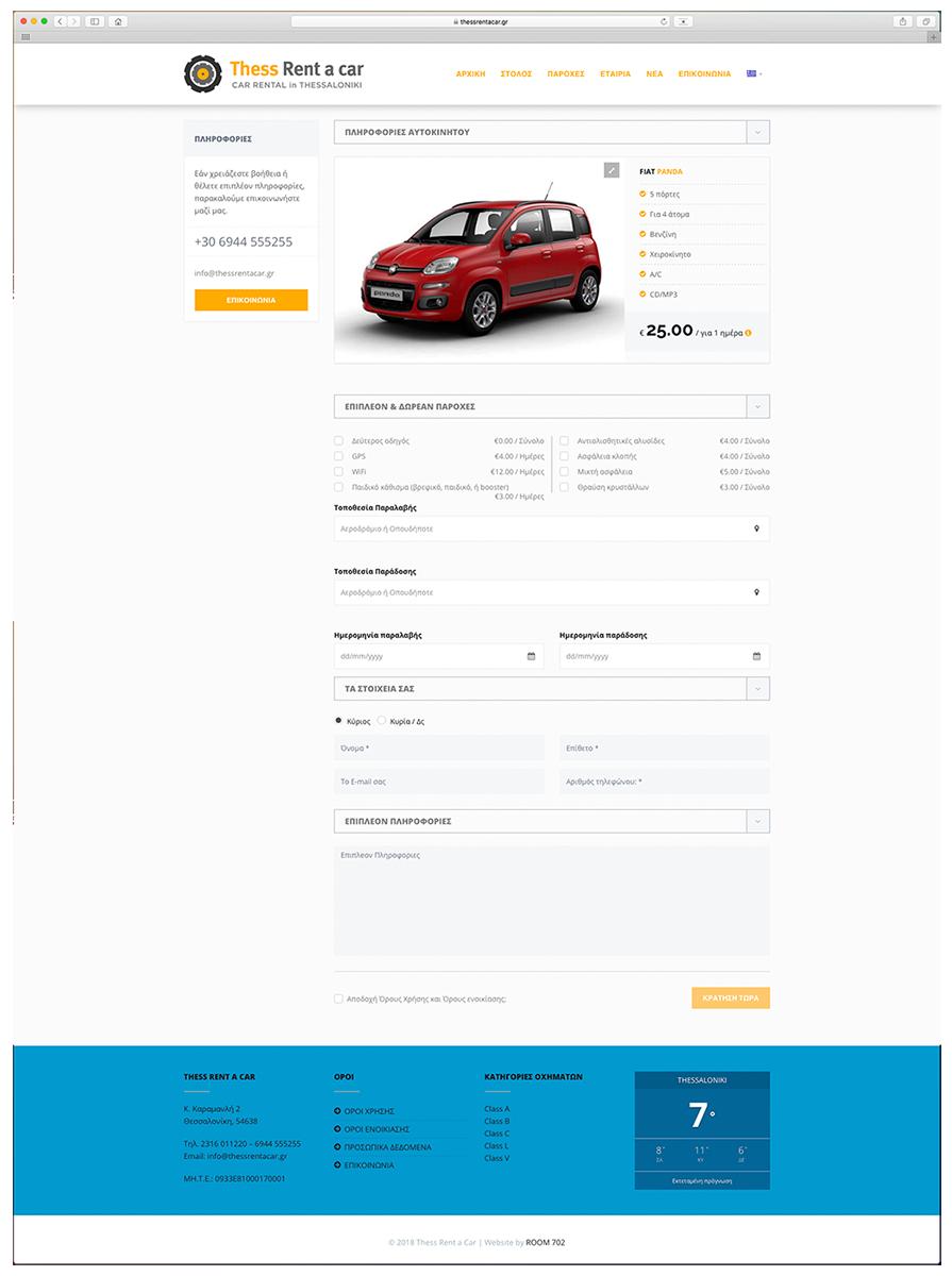rent a car site