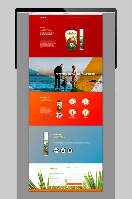 amazonia website