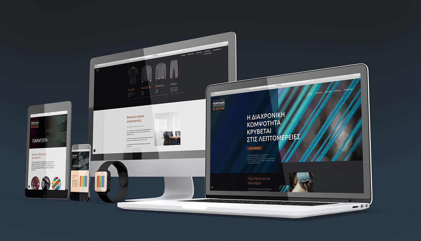 georgiadis website