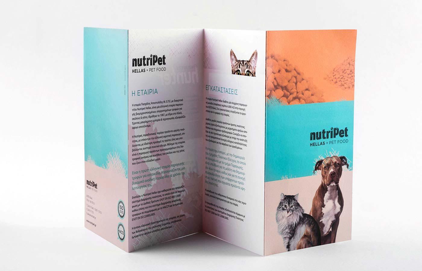 nutripet hellas pet food
