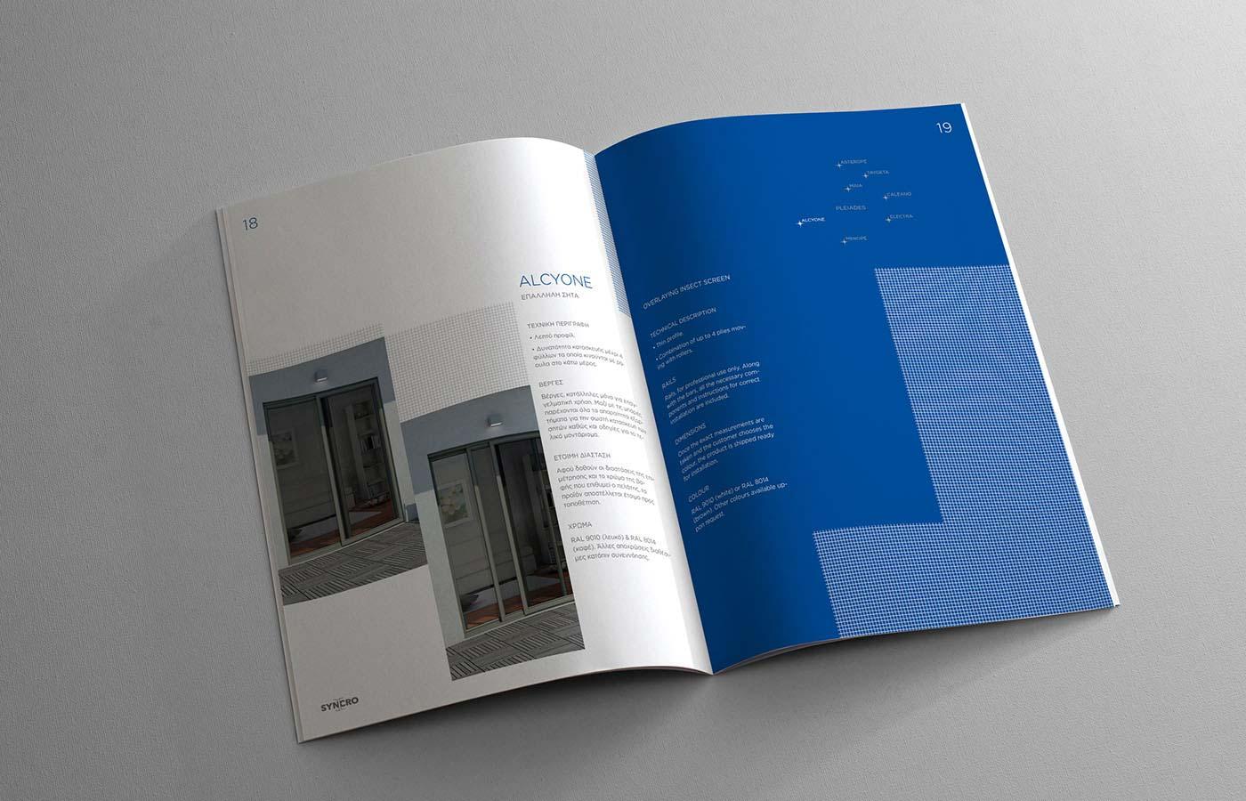concept catalog
